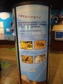20130107台北基隆一日遊:20130107台北基隆一日遊台北木柵動物園 (75).JPG