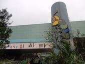 20130107台北基隆一日遊:20130107台北基隆一日遊台北木柵動物園 (16).JPG