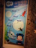 20130107台北基隆一日遊:20130107台北基隆一日遊台北木柵動物園 (79).JPG
