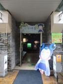 20130107台北基隆一日遊:20130107台北基隆一日遊台北木柵動物園 (64).JPG
