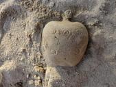 Q寶貝.軒寶貝到外婆家度假:101711寶貝Q在廣豐公園內沙坑玩沙蘋果.JPG