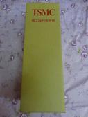 台積電送的東西:2012台積電員工新春好禮 (3).JPG