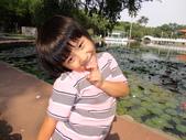 Q寶貝.軒寶貝搞笑篇:1001029Q寶貝再台南公園搞笑照 (11).JPG