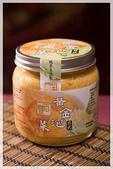 黃金泡菜日式:w600h400-0905.jpg