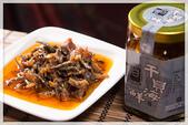 干貝海鮮醬:w600h400-1010.jpg