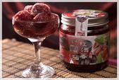 冰釀紅酒烏梅蕃茄:w600h400-0983.jpg