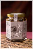 丁香魚醬:w600h400-0910jpg.jpg