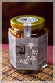 干貝海鮮醬:w120h80-0918.jpg