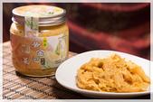 黃金泡菜日式素:w600h400-0929.jpg