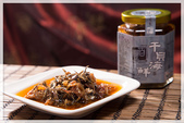干貝海鮮醬:w600h400-1004.jpg