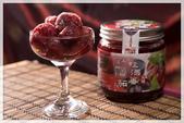 冰釀紅酒烏梅蕃茄:w600h400-0981.jpg