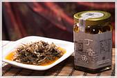 丁香魚醬:w600h400-1022.jpg