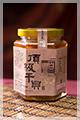 頂級干貝XO醬:w120h80-0913.jpg