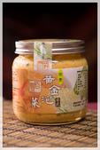 黃金泡菜日式素:w600h400-0900.jpg