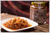 頂級干貝XO醬:w600h400-0989.jpg