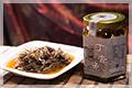 丁香魚醬:w120h80-1022.jpg