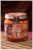 韓式泡菜:w600h400-0906.jpg