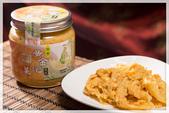 黃金泡菜日式素:w600h400-0930.jpg