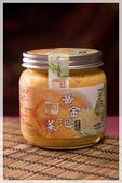 黃金泡菜日式:w600h400-0904.jpg