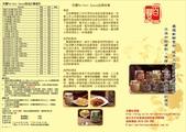 丁香魚醬:IMG_0097.JPG