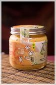 黃金泡菜日式素:w600h400-0899.jpg