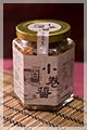 小卷醬:w120h80-0915.jpg