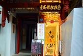 1080525-0608西藏:DSC_0482.jpg