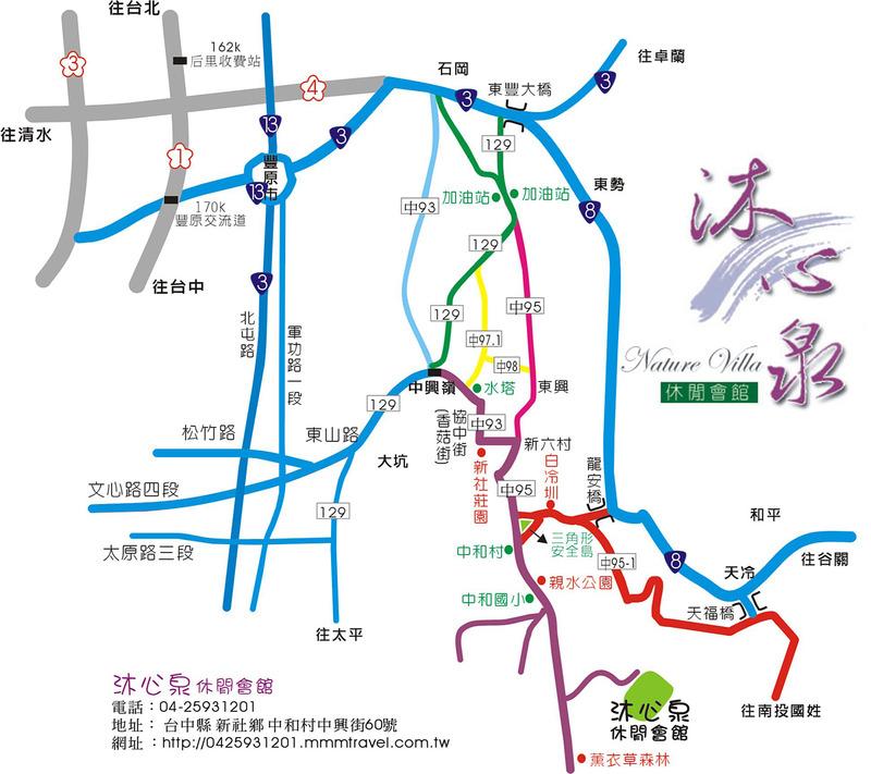 map_33169b.jpg - 20160520台中新社沐心泉農場