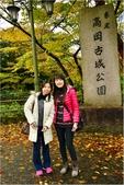 20131121-25日本黑部立山.金澤:DSC_0799.JPG