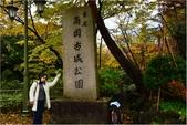 20131121-25日本黑部立山.金澤:DSC_0797.JPG
