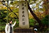20131121-25日本黑部立山.金澤:DSC_0798.JPG