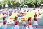 運動會:1C2A0251.JPG