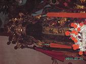 文武廟:PICT1597.JPG