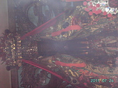 文武廟:PICT1598.JPG