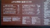 【2015北海道】新阿寒飯店。原野yh。知床王子飯店。新千歲:鶴雅