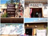 【2010北部】 滿月圓和陶博館,綠世界和北埔老街: