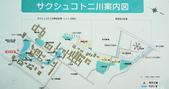 [ 2012北海道 ]   札幌: