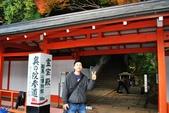 【2010京都】-  貴船鞍馬一日遊: