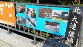 【2015-2020。在地生活】美麗島捷運站。單人房旅店。林家涼麵。贊美飯店,明池山莊: