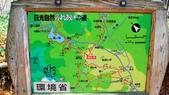 【2013 。日光楓華】小田代原與戰場之原:湯湖湯瀑到戰場之原地圖.