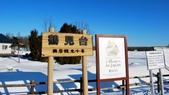 【2015北海道】阿寒湖,SL濕原列車鶴見台,摩周湖,和琴半島屈斜路湖,川湯溫泉,古丹溫泉:鶴見台.