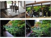 【2010京都 】 Kyoto  大原半天遊: