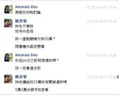 私訊.個人文字資料:a3.JPG