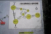 初探七星山 (13 March 2008):步道路線指引