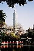 生活在台北 (Living in Taipei):Taipei 101(508m)