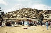 Trekking in Nepal, Dec 2003:Picnic-1