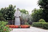 生活在台北 (Living in Taipei):于右任的銅像