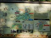 峨嵋獅頭山之獅尾登山口:DSC03600.JPG