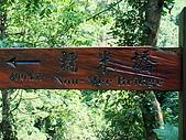 峨嵋獅頭山之獅尾登山口:DSC03640.JPG