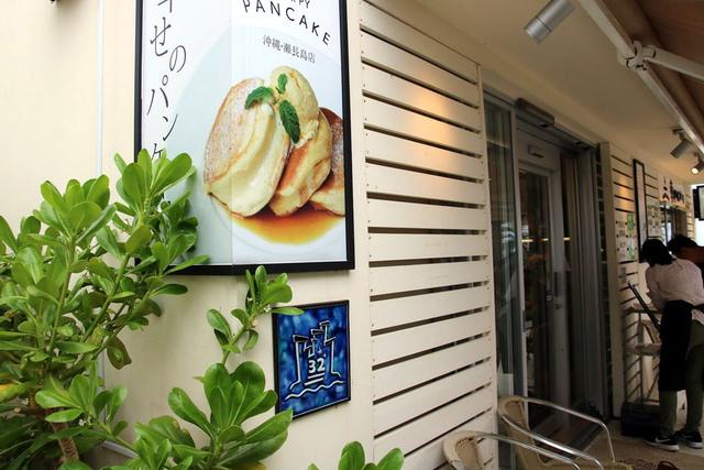 IMG_4256.JPG - 10606沖繩自駕夏季親子六日遊~3.沖繩第一站瀨長島Umikaji Terrace